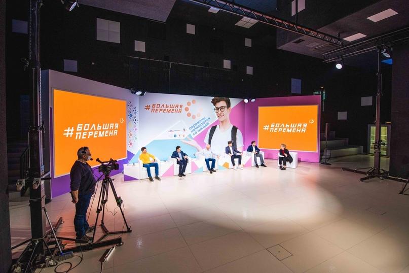 400 млн рублей во Всероссийском конкурсе для школьников «Большая перемена», изображение №2