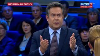 Стрельба в Казани: кто виноват?