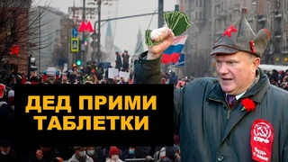 Обезумевший Зюганов, «испанский» стыд Рогозина и авария в Норильске