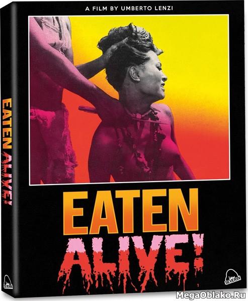 Ад Каннибалов 2 / Съеденные заживо / Eaten Alive / Mangiati vivi! (1980/BDRip/HDRip)