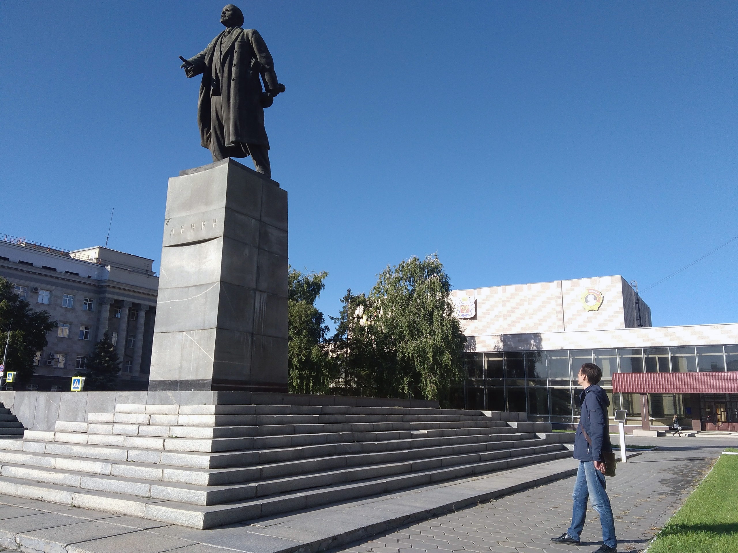 Памятник Ленину в Оренбурге
