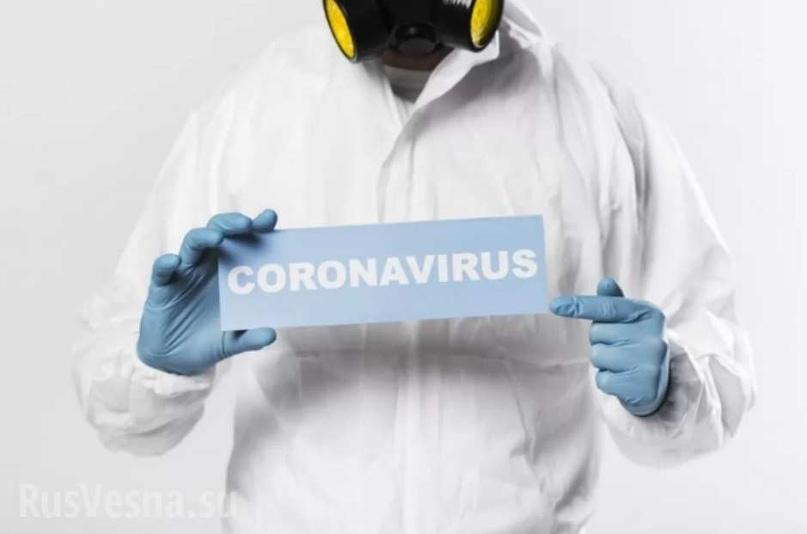 Перенос мероприятий из-за коронавируса!, изображение №1