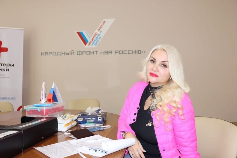 Гайнутдинова (Власова) Марина: мой опыт позитивной работы, изображение №2