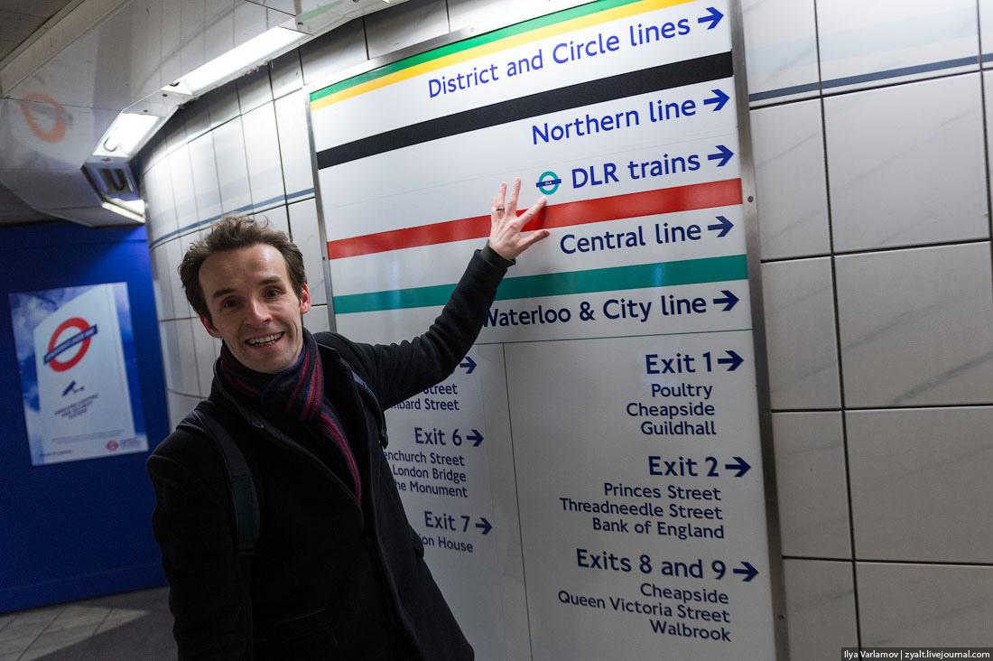 Гуляем по Лондону, изображение №33