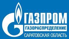 """""""Четвёртая власть"""": """"«Газпром газораспределение» ликвидирует филиал в Петровске, игнорируя местных жителей и власть"""""""