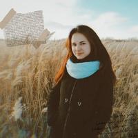 Вероника Беляева