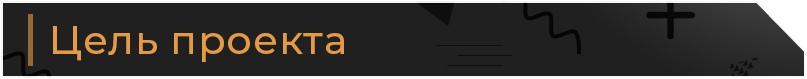 Кейс: контекст для сети автосалонов «Рено» и продаж б/у машин, изображение №3