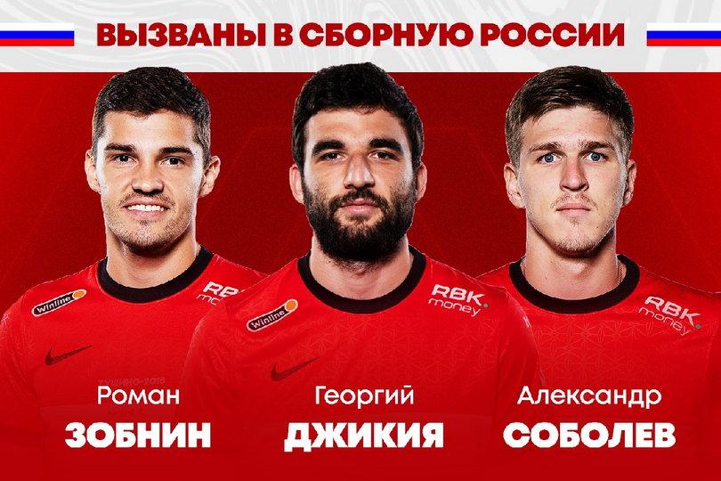 Соболев, Джикия и Зобнин получили приглашение в сборную России