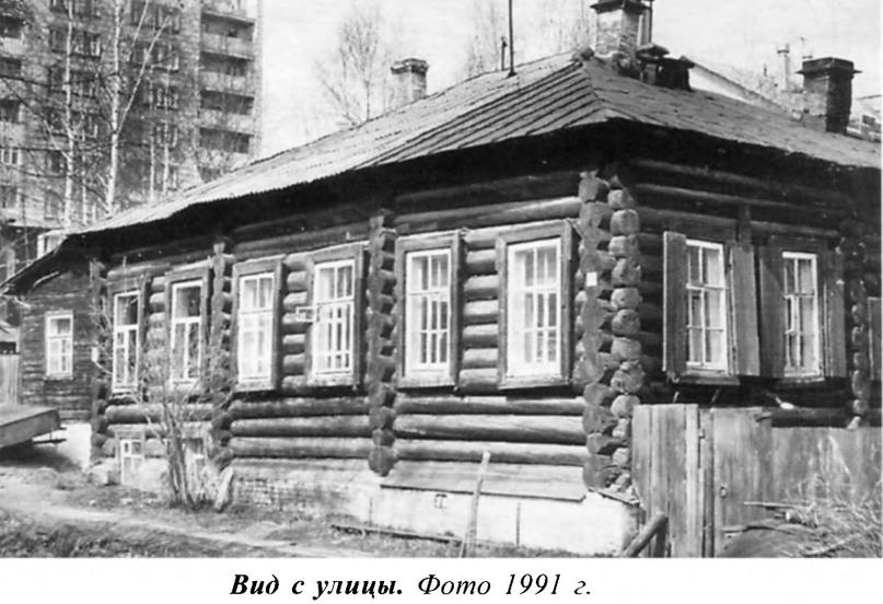 Пять самых старых деревянных домов Кирова, изображение №9