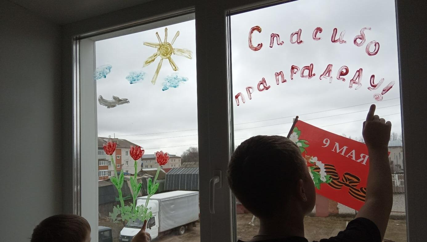Душевный подъем и единение ощутили россияне при праздновании Дня Победы
