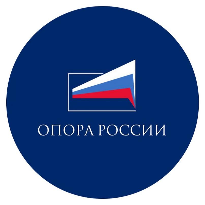 Антикризисный онлайн-форум от Комиссии «ОПОРЫ РОССИИ» по социальному предпринимательству, изображение №1